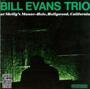 """ビル・エヴァンス/シェリーズマンホールのビル・エヴァンス"""""""